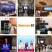 桂林同聲傳譯設備桂林會議設備租賃公司