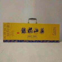 焦作鐵棍山藥產品實(shi)拍圖圖片