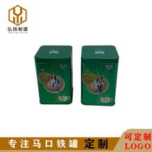 东莞罐厂信阳绿茶方罐一两装茶叶罐可定制LOGO图片