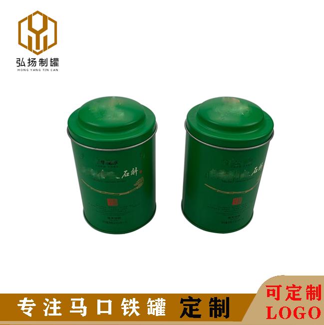 马口铁铁皮石斛包装铁罐凸盖圆罐可定制LOGO