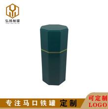 源头工厂马口铁八角铁罐茶叶罐食品罐可定制LOGO图片
