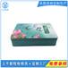 馬口鐵六粒裝長方形中秋月餅鐵盒餅干糖果盒