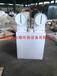 资讯:江北二氧化氯发生器专业生产厂家