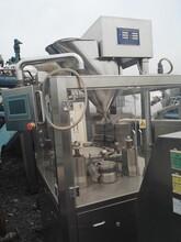 湖北制药厂转让多台7成新NJP2200二手全自动胶囊填充机图片