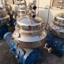 厂家直销DP450油水酵母蛋白液二手碟式离心机价格实惠