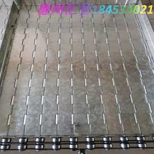 杀菌机链板特价供应回馈客户大酬宾不锈钢链板烘干机链板