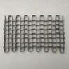 厂家直销不锈钢网带输送网带非标