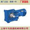 午马减速机直销WB系列微型减速机WB100-370带三相电机