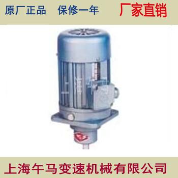 WB系列微型减速机WB120双轴摆线减速机减速电机午马厂家直销