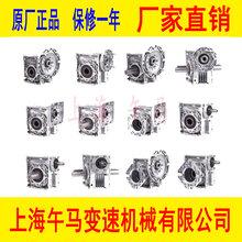 RV系列蜗轮蜗杆减速机RV090-3KW-B6铝合金蜗轮蜗杆减速机减速电机午马厂家直销图片