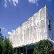 氟碳铝单板幕墙定制图片