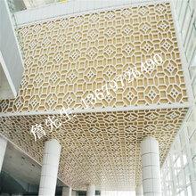 雕刻铝单板定制幕墙图片