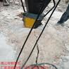 挖机改装式劈裂棒开采岩石的成本高吗