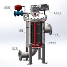 自動排污過濾器自清洗除污器圖片