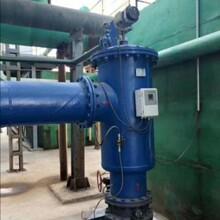 直銷全自動臥式排污過濾器自動除污器圖片
