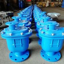 銷售自動排氣閥球墨鑄鐵空氣閥復合式排氣閥圖片