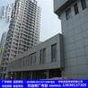 专业生产铝板花纹铝板,合金铝板,幕墙铝板,,铝方通,铝冲孔定制