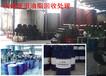杭州工業廢舊油脂回收處理