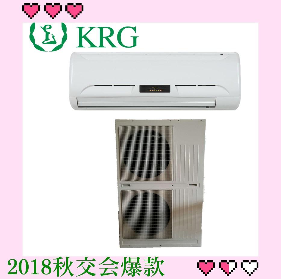 3P定频壁挂式空调