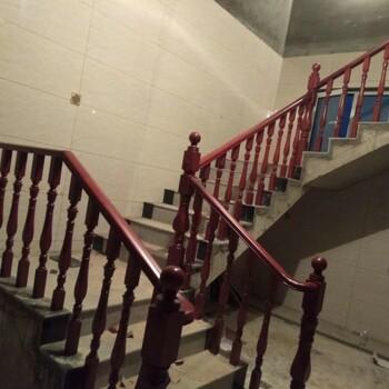 实木楼梯扶手复式楼楼梯