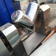 泰州二手雙錐真空干燥機銷售圖片