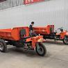电动运输车3吨电动三轮车自卸三轮车