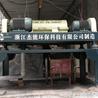 煤矿污泥脱水专用分离机