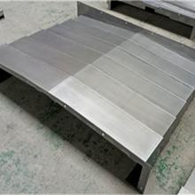 cnc數控立式加工中心鋼板防護罩生產廠家圖片