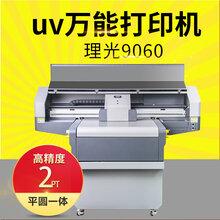镜子打印机便携塑料化妆镜彩印机金属马口铁镜子uv打印机