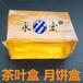 供应江苏高粘热熔胶块手提袋牛皮纸压敏胶标签热熔胶块喷胶机胶块粘力强不开胶
