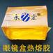 供应鞋用热熔胶块压敏胶鞋用热熔胶标签热熔胶块标签用热熔压敏胶块哪个厂家比较好
