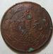 重庆市南岸区最大免费鉴定交易银币光绪元宝