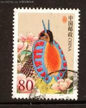 邮票值不值钱邮票怎么分辨真假邮票哪里可以收购图片