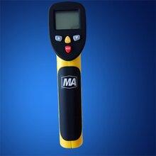 手持式测温器工业用红外线测温枪本安型矿用防爆红外线测温仪
