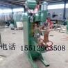 加长臂排焊机钢筋排焊机碰焊机价格仓储笼排焊机厂家直销