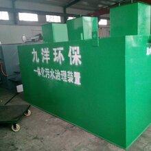 广西60吨一天一体化美丽乡村生活污水处理设备玻璃钢款图片