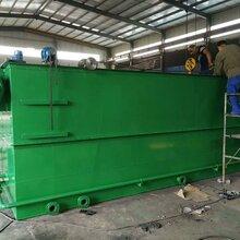 海南50吨玻璃钢一体化美丽乡村生活污水处理设备定制型图片
