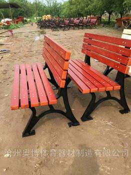 韩城户外休闲座椅批发商