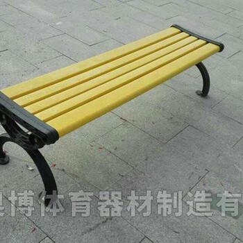 岳阳户外休闲座椅质优价廉
