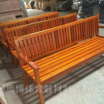 上海市户外公园椅招经销商