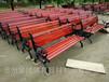 昆明公園小區公共座椅大廠家