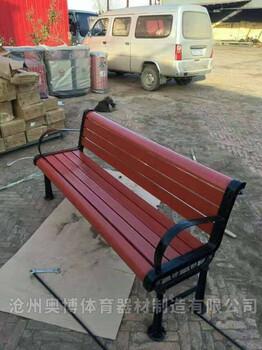 黄山市公共实木座椅价格优惠