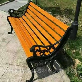 江西户外座椅加盟销售