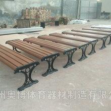 南昌户外实木座椅招经销商图片