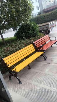湛江市公园小区公共座椅厂家报价