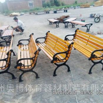 天津市公园椅加盟销售