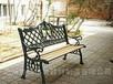 宜昌公園小區公共座椅價錢
