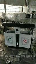 遼陽造型環衛垃圾箱生產商圖片