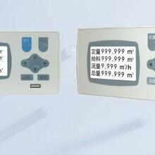 XSR23DC液晶定量顯示控制儀、自動給料記錄儀圖片