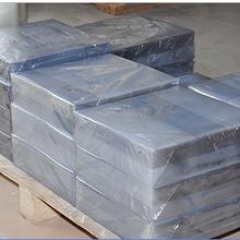 企业供应PVC透明片材PVC薄膜可定做各种规格